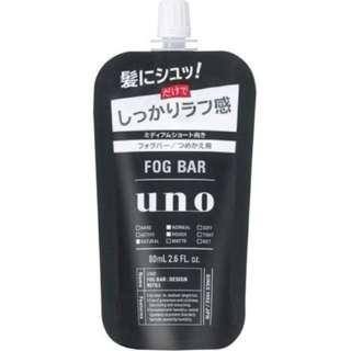 UNO(ウーノ)フォグバー しっかりデザイン (つめかえ用)(80mL)