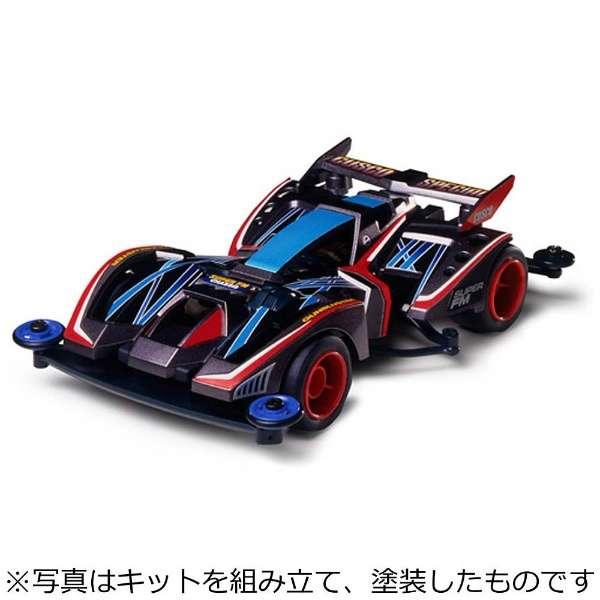 【ミニ四駆】1/32 フルカウルミニ四駆シリーズ No.24 ガンブラスター クスコスペシャル