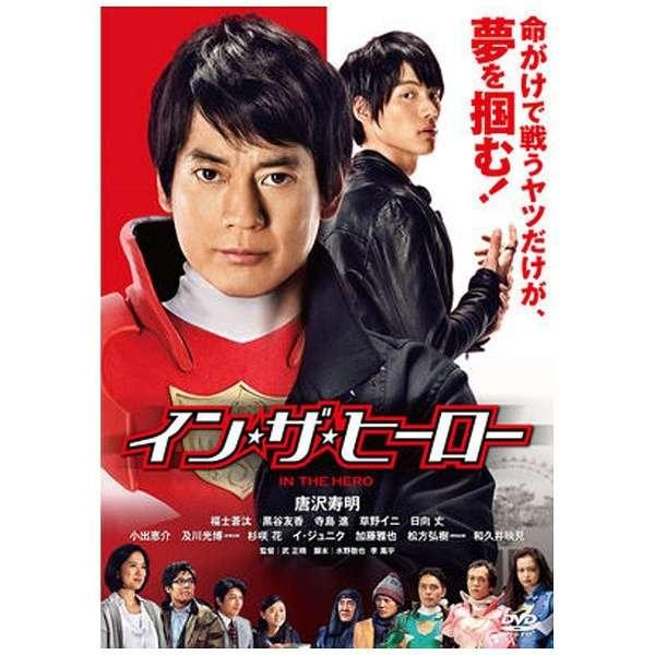 イン・ザ・ヒーロー 【DVD】 20世紀フォックス Twentieth Century Fox ...