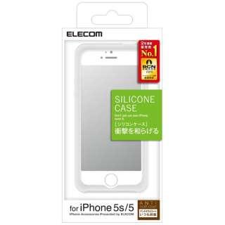 373f9ea914 ビックカメラ.com | エレコム ELECOM iPhone SE / 5s / 5用 シリコンケース クリア PM-A16SSCCR 通販