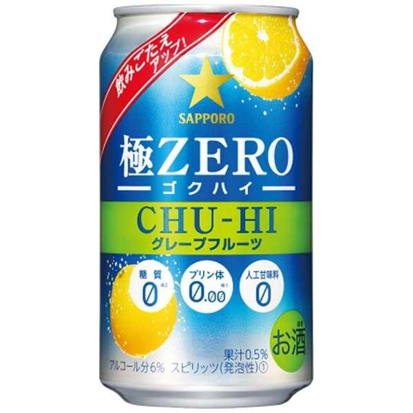 極ZERO CHU-HI ゴクハイ グレープフルーツ 350ml