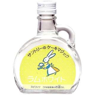 ケーキマジック ラムホワイト 100ml【ラム】