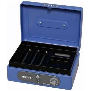 SBX-A6 手提金庫 A6サイズ ブルー [鍵式+ダイヤル式]