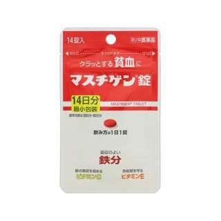 【第2類医薬品】 マスチゲン錠(14錠)