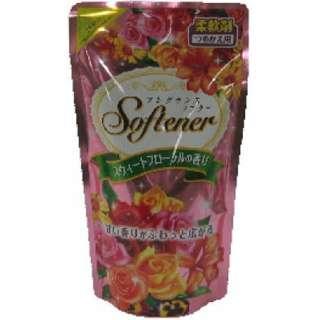 フレグランスソフタースウィートフローラルの香り50
