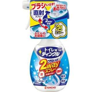 ティンクルトイレ用 直射・泡 2wayスプレー フローラルの香り 300ml〔トイレ用洗剤〕