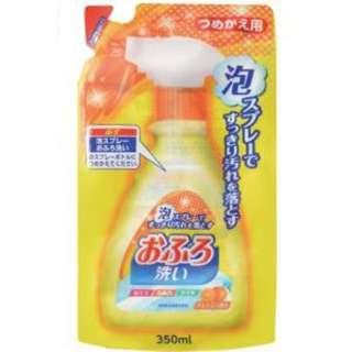 おふろ洗剤泡スプレー つめかえ用 350ml