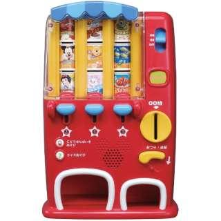 はじめて英語 ディズニー&ディズニー/ピクサーキャラクターズ あそんでおぼえる!自動販売機