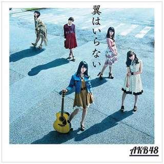 AKB48/翼はいらない Type A 通常盤 【CD】