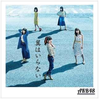 AKB48/翼はいらない Type B 通常盤 【CD】