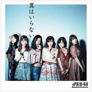 AKB48/翼はいらない Type C 初回限定盤 【CD】