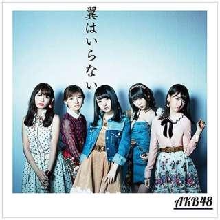AKB48/翼はいらない Type A 初回限定盤 【CD】
