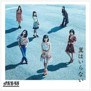 AKB48/翼はいらない Type C 通常盤 【CD】