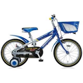 18型 幼児用自転車 クロスファイヤーキッズ(ブルー&シルバー/シングルシフト) CK186 【組立商品につき返品不可】