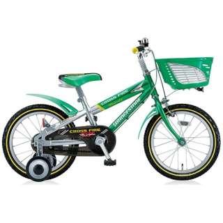 18型 幼児用自転車 クロスファイヤーキッズ(グリーン&シルバー/シングルシフト) CK186 【組立商品につき返品不可】