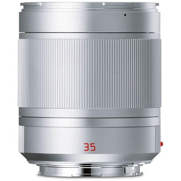 SUMMILUX-TL 35mm f/1.4 ASPH. [Silver]