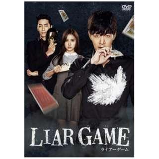 LIAR GAME ~ライアーゲーム~ <ノーカット完全版> コンプリートDVD-BOX 【DVD】