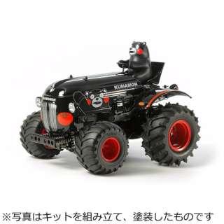 1/10 電動RCカーシリーズ No.601 RCトラクター・くまモンバージョン(WR-02Gシャーシ)【WR02G】
