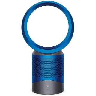 【DCモーター搭載】 リモコン・空気清浄機能付テーブルファン 「Dyson Pure Cool Link」 DP01 IB アイアン/ブルー