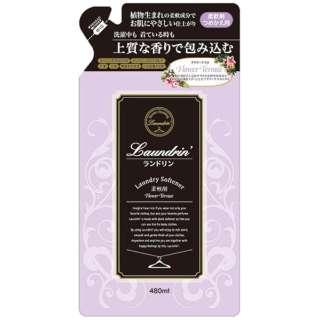 Laundrin(ランドリン)柔軟剤 フラワーテラス つめかえ用 480ml〔柔軟剤〕