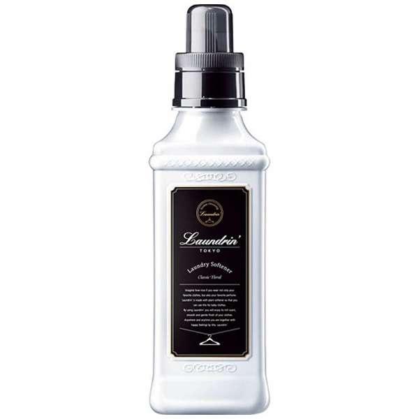 Laundrin(ランドリン)柔軟剤 クラシックフローラル 600ml〔柔軟剤〕