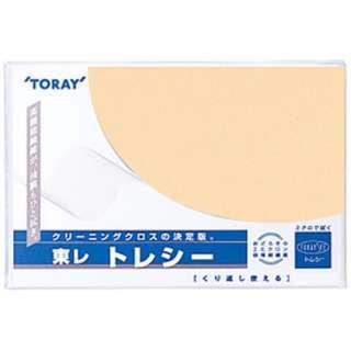 トレシー 無地(ピーチ)19×19cm