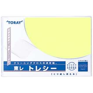 トレシー 無地(ライトレモン)19×19cm