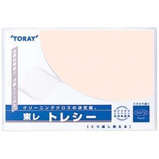 トレシー 無地(コーラルピンク)19×19cm