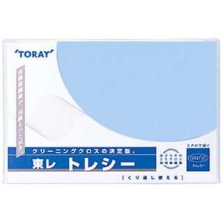 トレシー 無地(スカイブルー)19×19cm