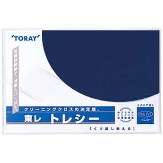 トレシー 無地(ネイビー)19×19cm