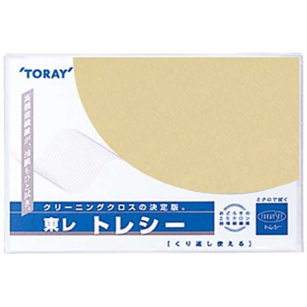 トレシー 無地(ベージュ)19×19cm
