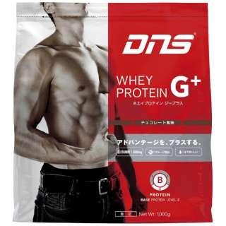 ホエイプロテインG+【チョコレート風味/1kg】