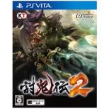 討鬼伝2 通常版【PS Vitaゲームソフト】
