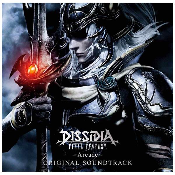 Dissidia Final Fantasy Play Arts