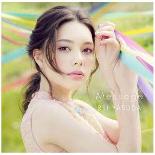 安田レイ/Message 通常盤 【CD】