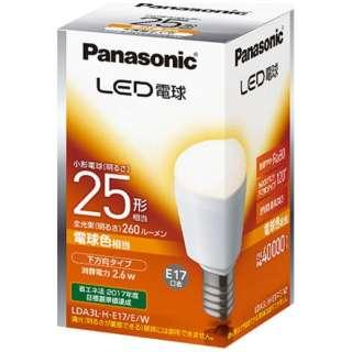 LDA3L-H-E17/E/W LED電球 小形電球形 ホワイト [E17 /電球色 /1個 /25W相当 /一般電球形 /下方向タイプ]