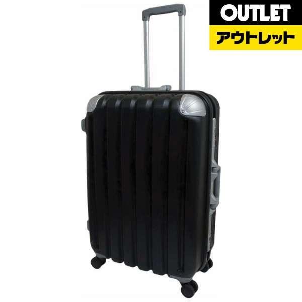 【アウトレット品】スーツケース ハードキャリーケース 【外装不良品】 BK KO-0683-72
