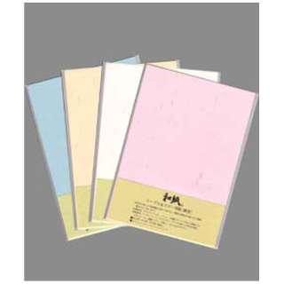 [コピー用紙] 和紙 ワープロ&コピー用紙 細雪 ブルー (B4判・20枚) WP101-02