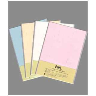 [コピー用紙] 和紙 ワープロ&コピー用紙 細雪 ピンク (B4判・20枚) WP101-04