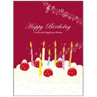 [グリーティングカード] BDミュージックカード ケーキ B48-022