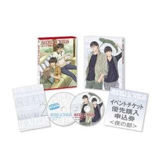SUPER LOVERS 第2巻 限定版 【ブルーレイ ソフト】