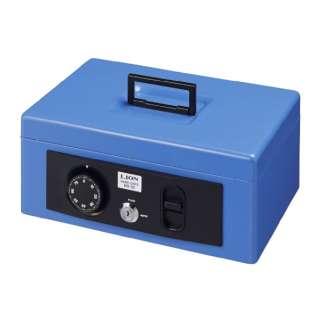 手提金庫 「Sサイズ(B5判収納サイズ)」 22101(ブルー)