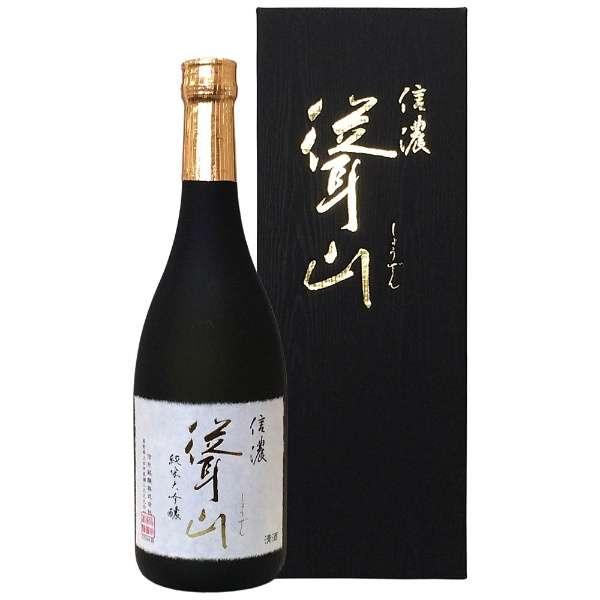 純米大吟醸 信濃聳山(しなのしょうざん) 720ml【日本酒・清酒】
