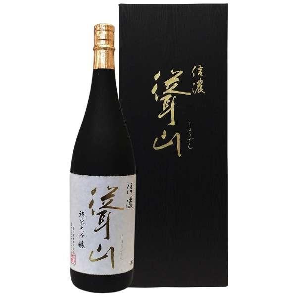 純米大吟醸 信濃聳山(しなのしょうざん) 1800ml【日本酒・清酒】