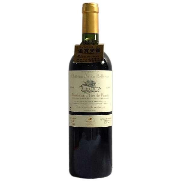 シャトー・ペラン・ベルヴュ[2000] 750ml【赤ワイン】