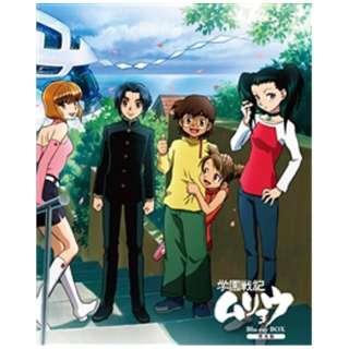 学園戦記ムリョウ Blu-ray BOX 普及版 【ブルーレイ ソフト】
