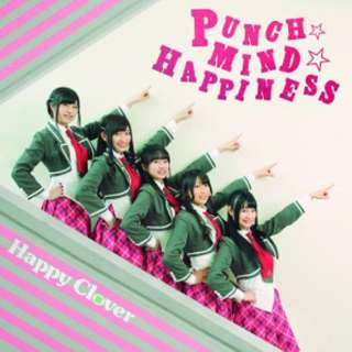 Happy Clover/PUNCH☆MIND☆HAPPINESS(DVD付) 【CD】