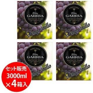 ビーニャ ガリア 赤 (3000ml/4箱)【赤ワイン】