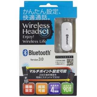 スマートフォン対応[Bluetooth3.0] 片耳ヘッドセット USB充電ケーブル付 (ホワイト) BT-07W