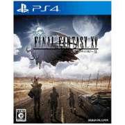 ファイナルファンタジーXV (通常版) 【PS4ゲームソフト】